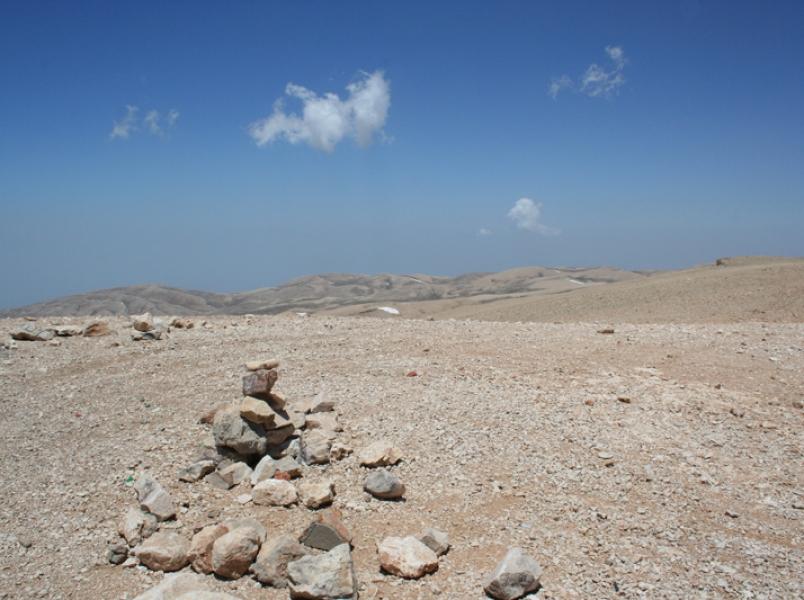 LebanonI